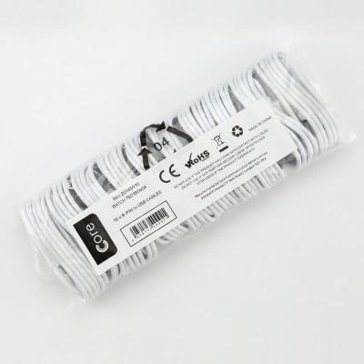 Bulk Pack 10 x 8-Pin to USB Cable 1m White